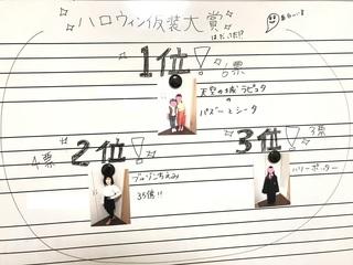 008 - コピー.JPG