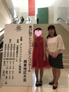 330 - コピー.JPG
