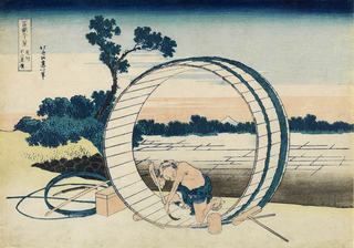 hokusai_nariwai.jpg