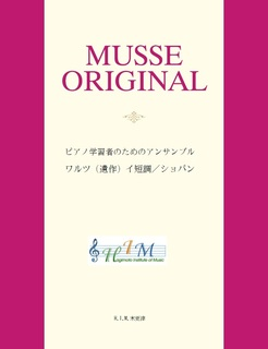 musse_chopin.jpg